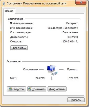 net-08
