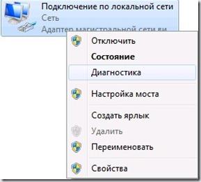 net-10