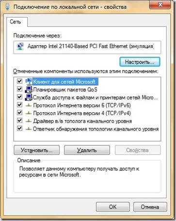 net-11