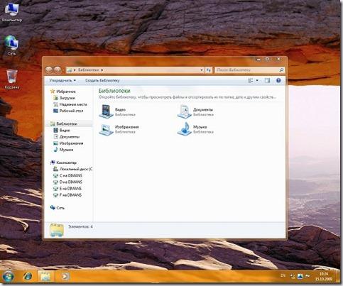 aero_desktop_mini_oszone